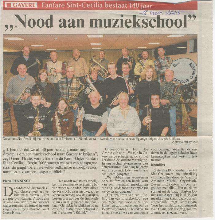 Nood aan muziekschool