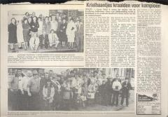 Krantenknipsel Oost-Vlaams kampioenschap hanenkraaien