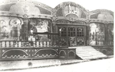 Circus Minnaert op Machelen-Gulde