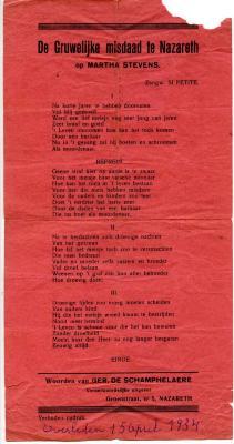 Lied over de dood op Martha Stevens